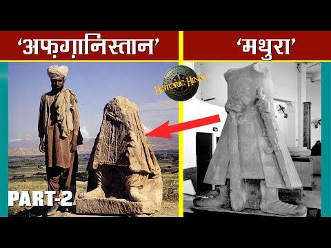 प्राचीन भारत के नगरों का इतिहास   PART 2   Ancient Indian Cities   History in hindi#HistoricHindi