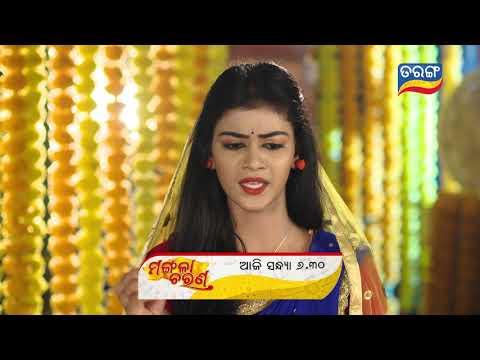 Mangala charana I 21th April 2021 II Episodic Promo II Tarang TV