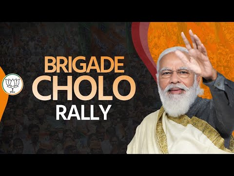 PM Shri Narendra Modi addresses the 'Brigade Cholo Rally' in Kolkata, West Bengal.