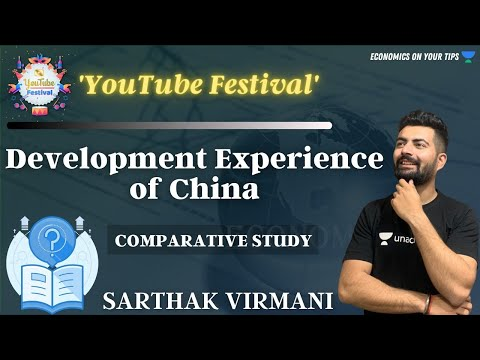 Development Experience of China | Comparative Study | CBSE Class 12 | Economics | Board Exams