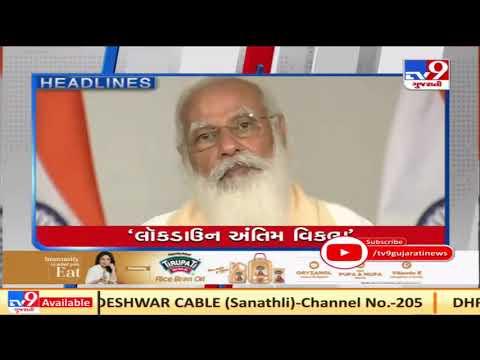 TV9 Headlines @ 10 AM: 21/4/2021 | TV9News
