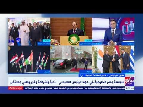 الآن   طارق البرديسي: الفرق بين السياسة الخارجية المصرية قبل وبعد السيسي كالفرق بين الأعمى والبصير